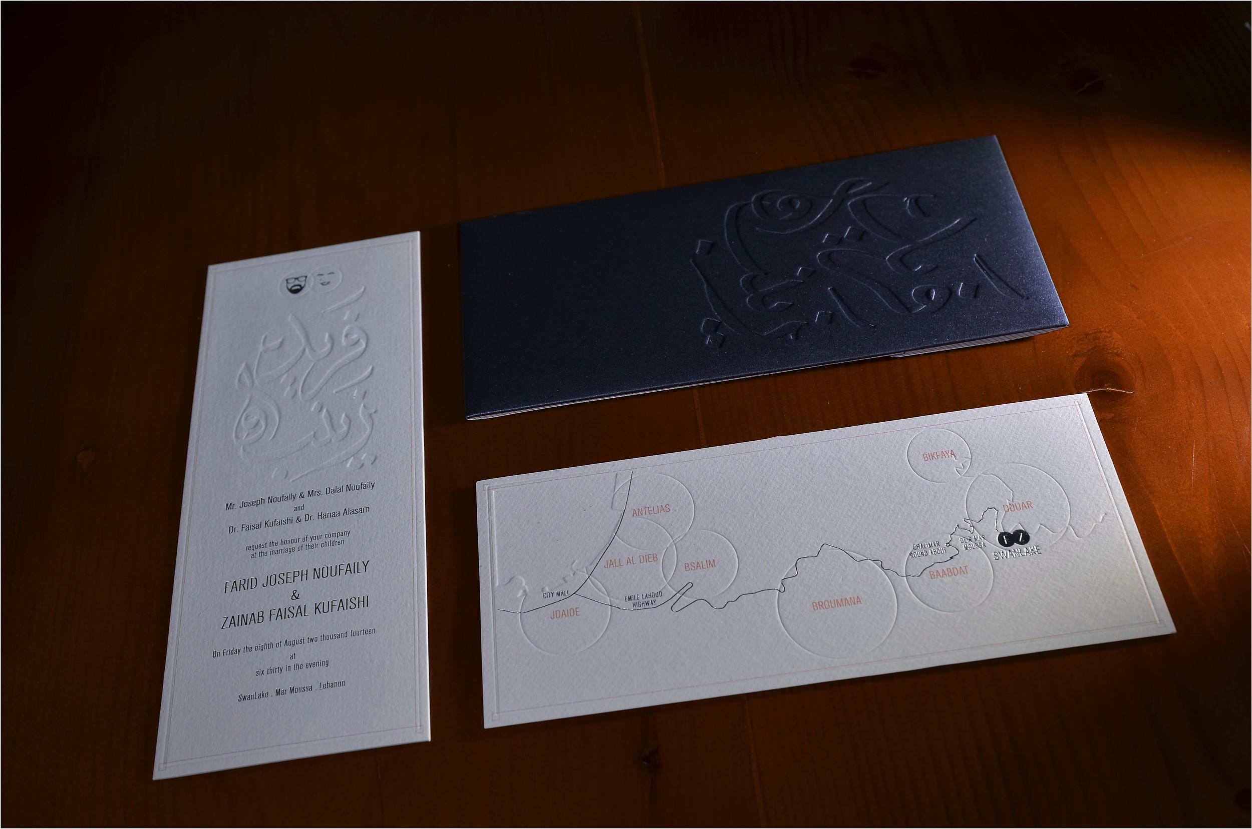 MapInvite2.jpg