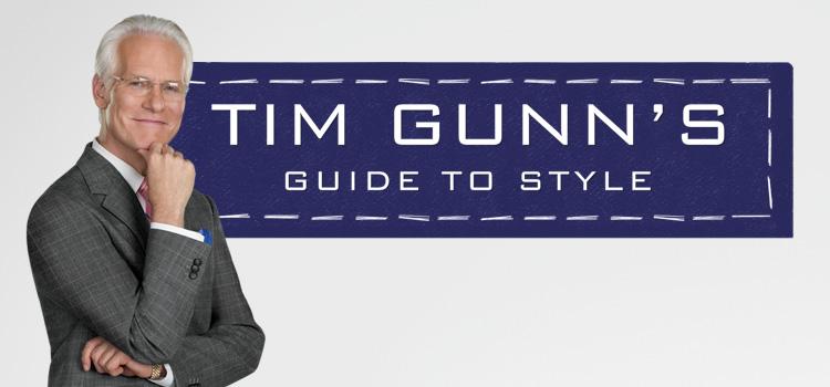 key_art_tim_gunns_guide_to_style.jpg
