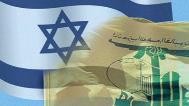 IsraeliHezbollahFlags.jpg