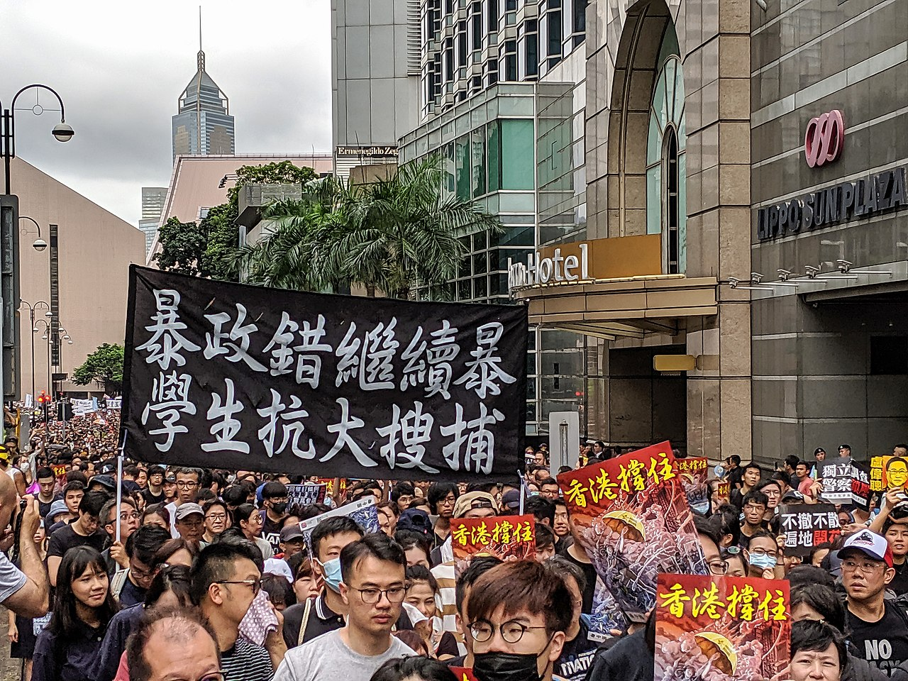 1280px-190707_HK_Protest_Incendo_09.jpg