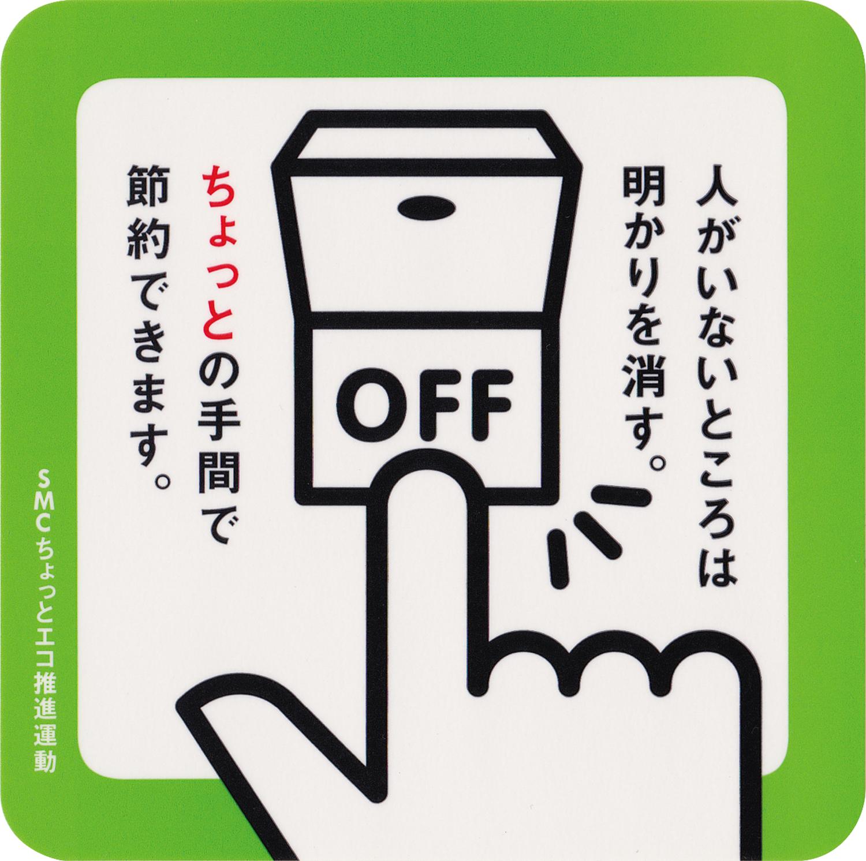 eco_02.jpg