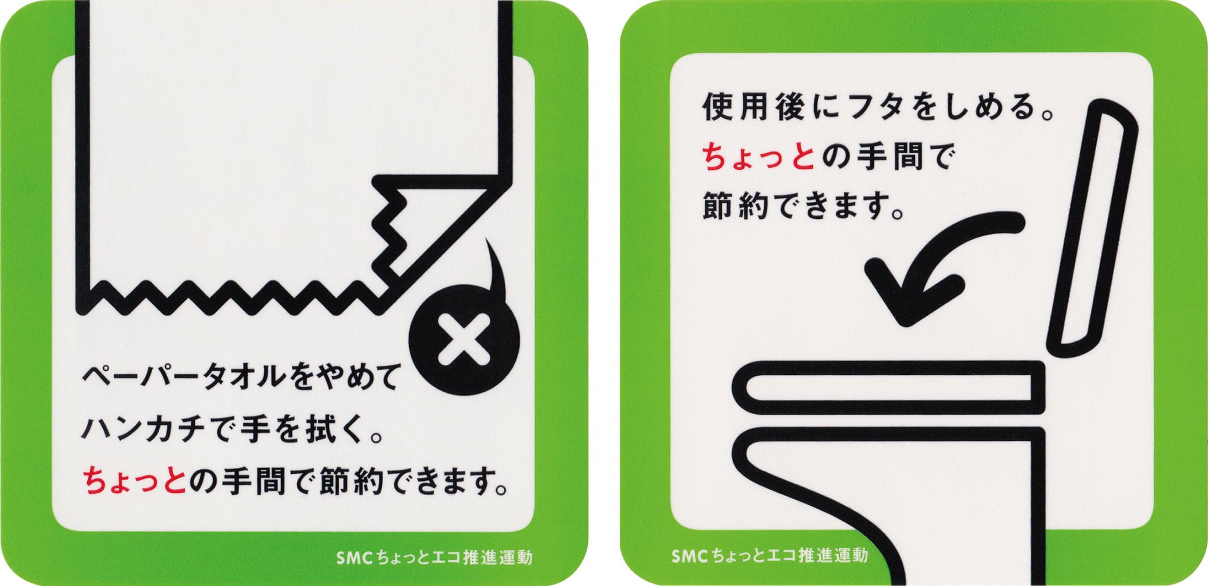 eco_04.jpg