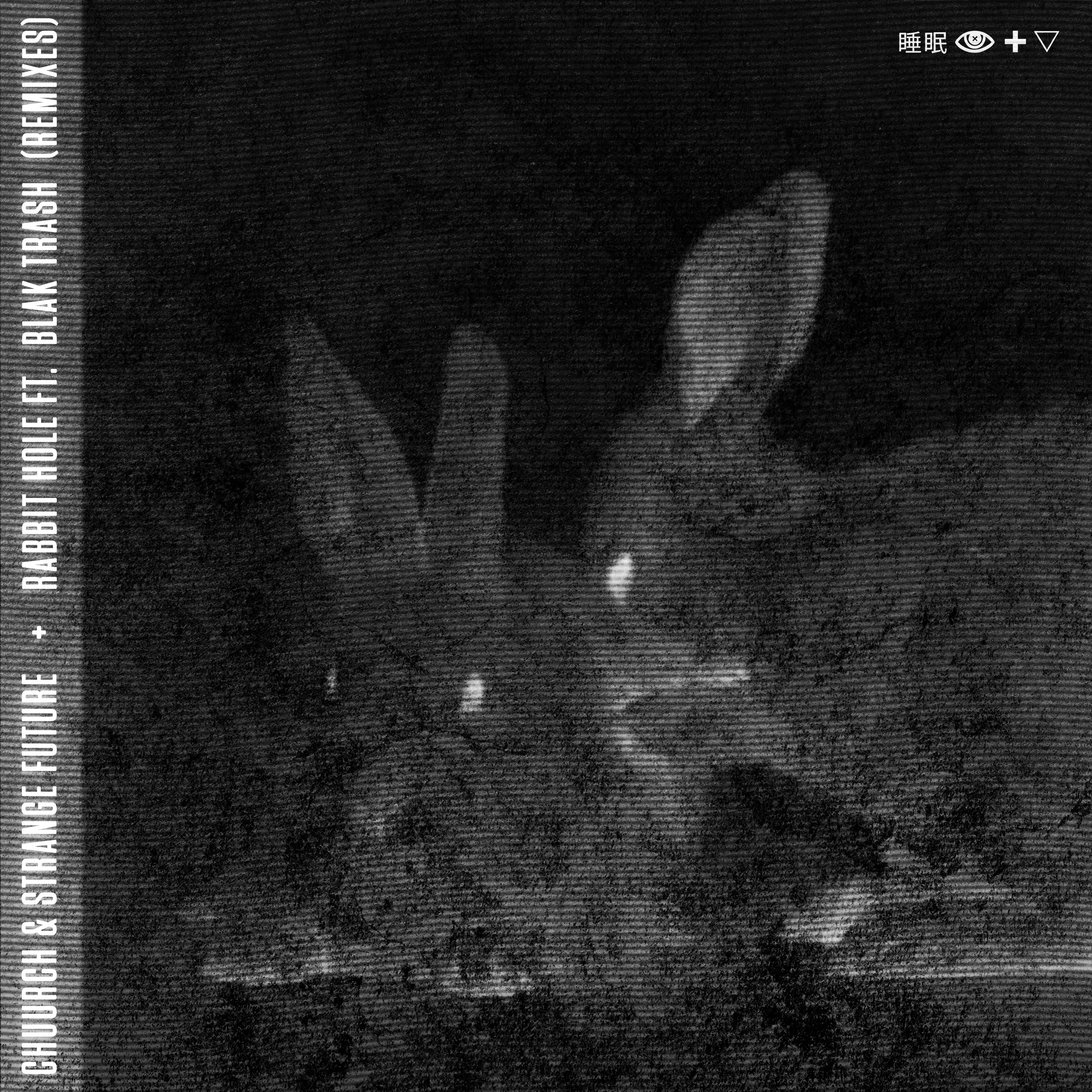 rabbit-hole-remixes-artwork (final).jpg