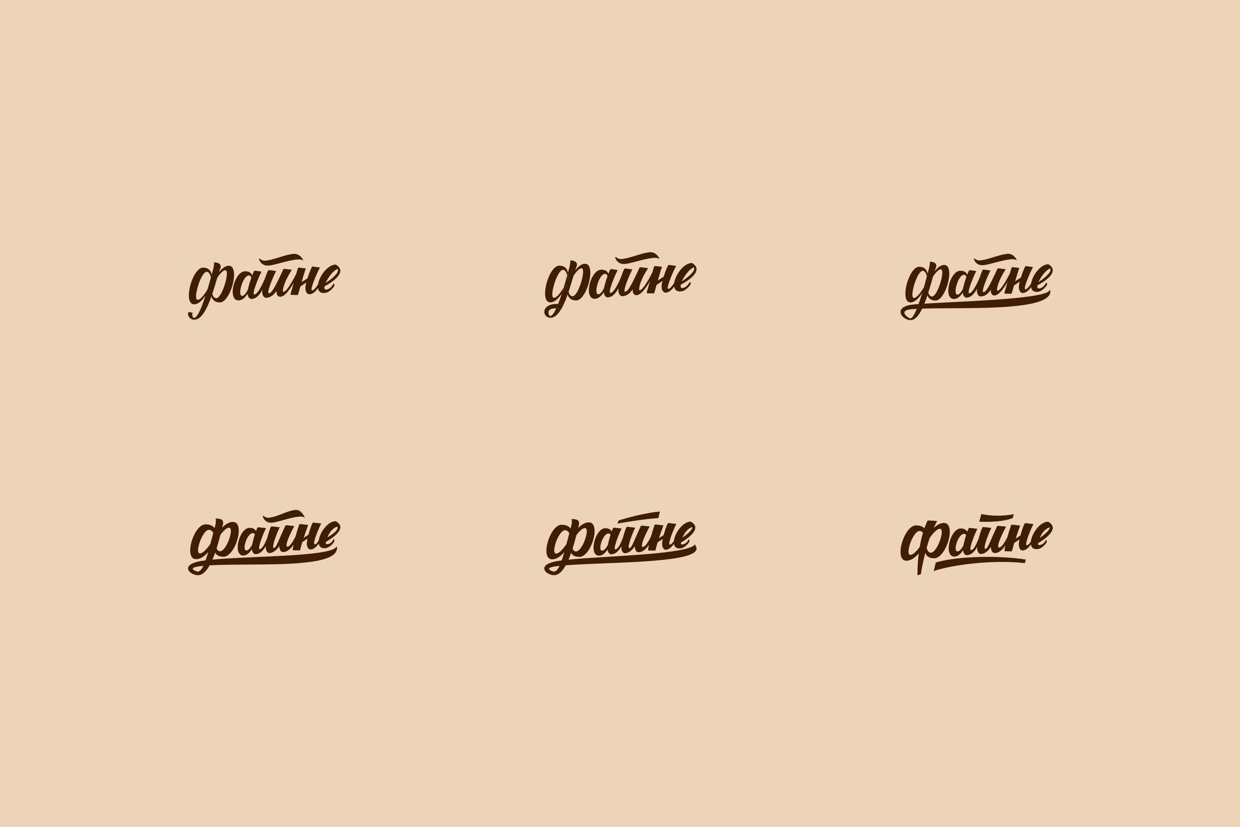 01.-fayne.png