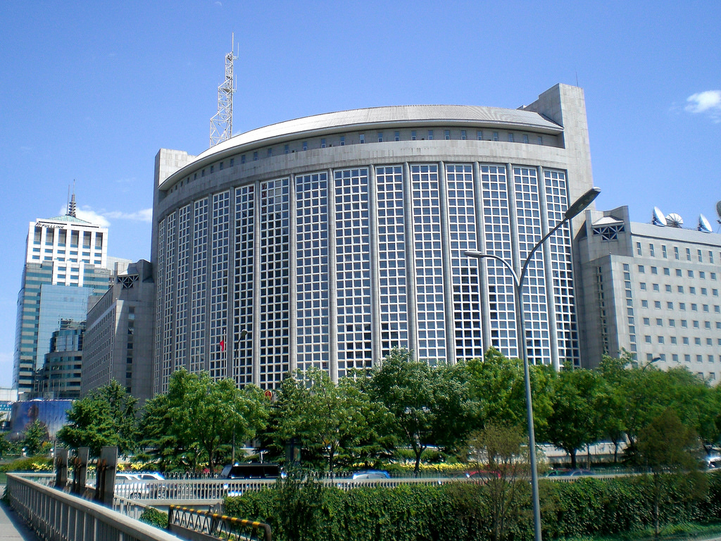 Photo: China Ministry of Foreign Affairs, Beijing, China,  Remko Tanis ; CC BY-NC-SA 2.0