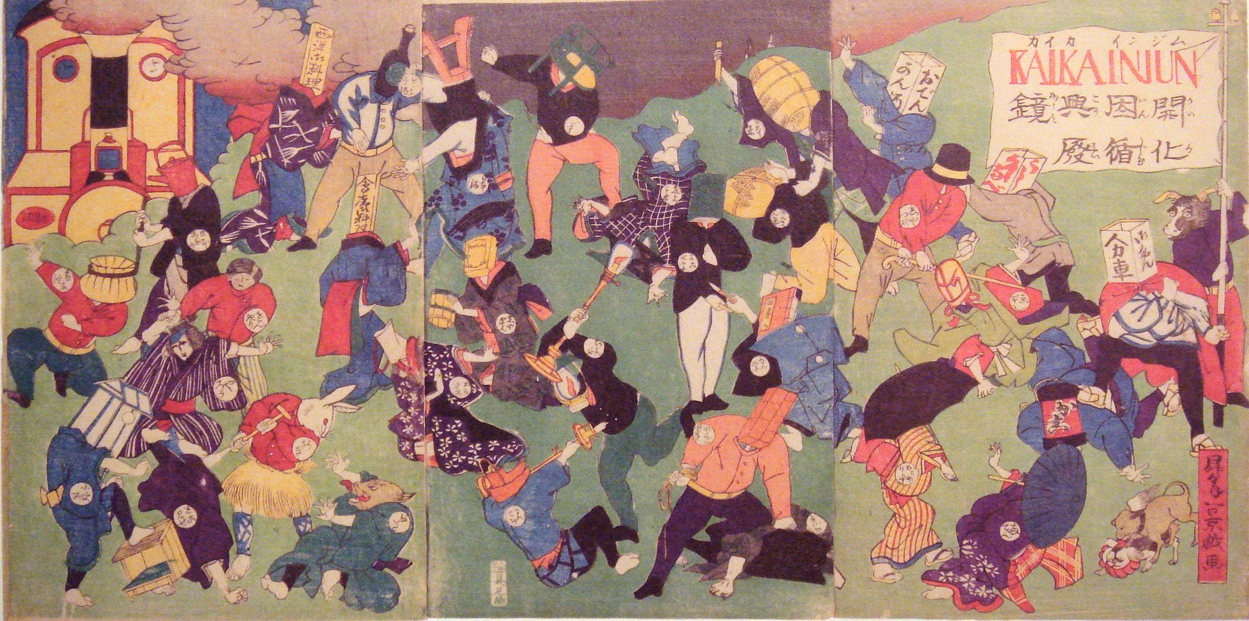 Image: An allegory of the New fighting the Old in early Meiji Japan, circa 1870; Source: Printing Museum News N36