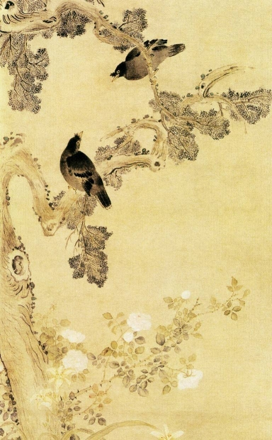 Artist: Akezhanga (Manchu name) or Song Ling (Chinese name), c. 18th century