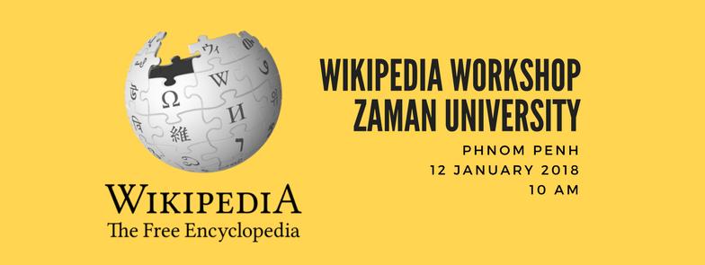 Wikipedia Workshop ZamanU.png