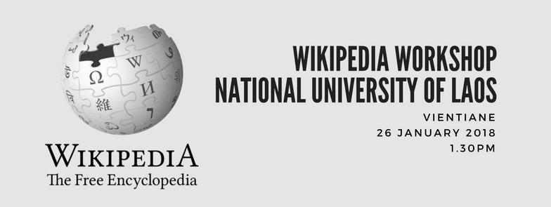 Wikipedia Workshop NUOL-Dongdok.png