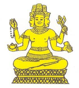 BrahmaConstitutionalCouncil.jpg