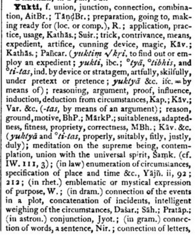 'Yukti', Sanskrit-English dictionary, Sir Monier Monier-Williams (1899)