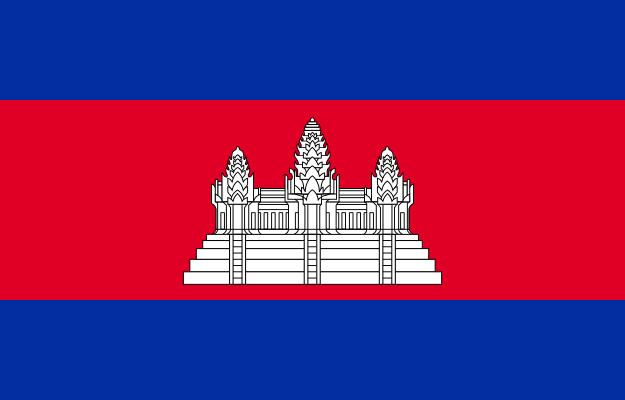 National flag of the Kingdom of Cambodia; Tep Sovichet, Wikimedia Commons; CC0