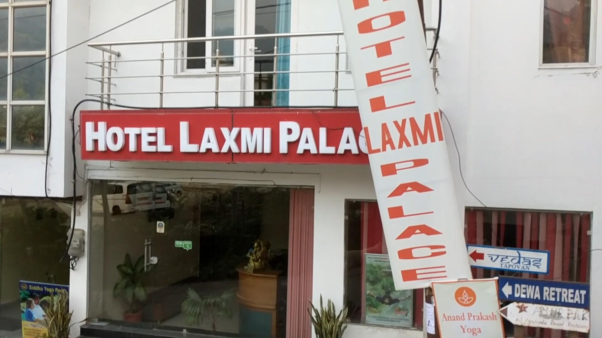 laxmi-palace-still01.jpg
