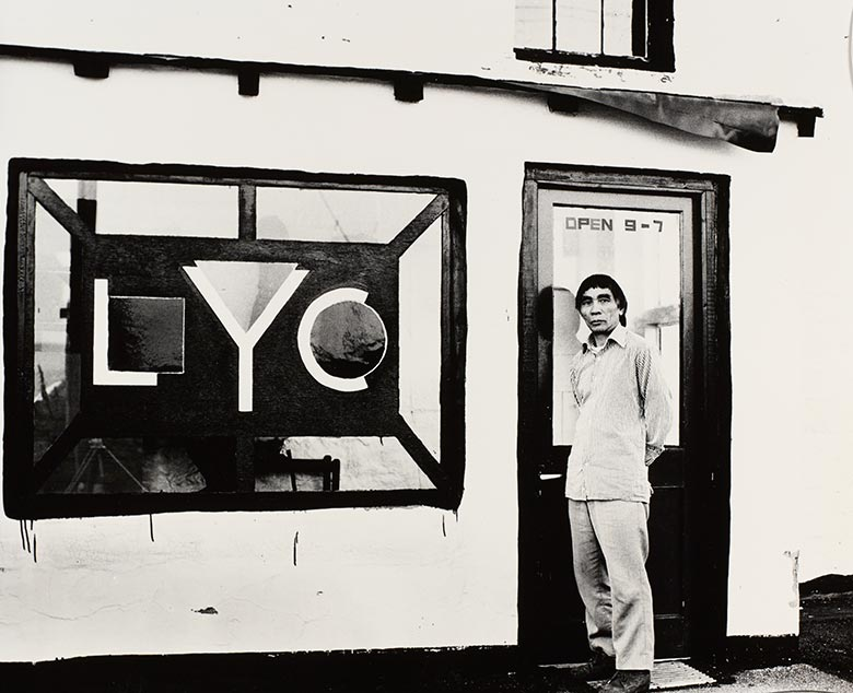 Li Yuan Chia outside the LYC Museum in Cumbria ©LYC Foundation