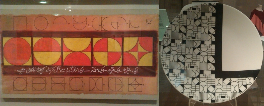 (l)  One to Nine and One to Seven  (1962) by Anwar Jalal Shemza  (r)  Minimart plate, breakfast tableware, designed by minimarket & Anna Lerinder,  (gallery 19)