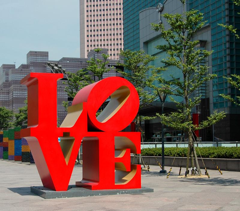 LOVE sculpture by Robert Indiana.jpg
