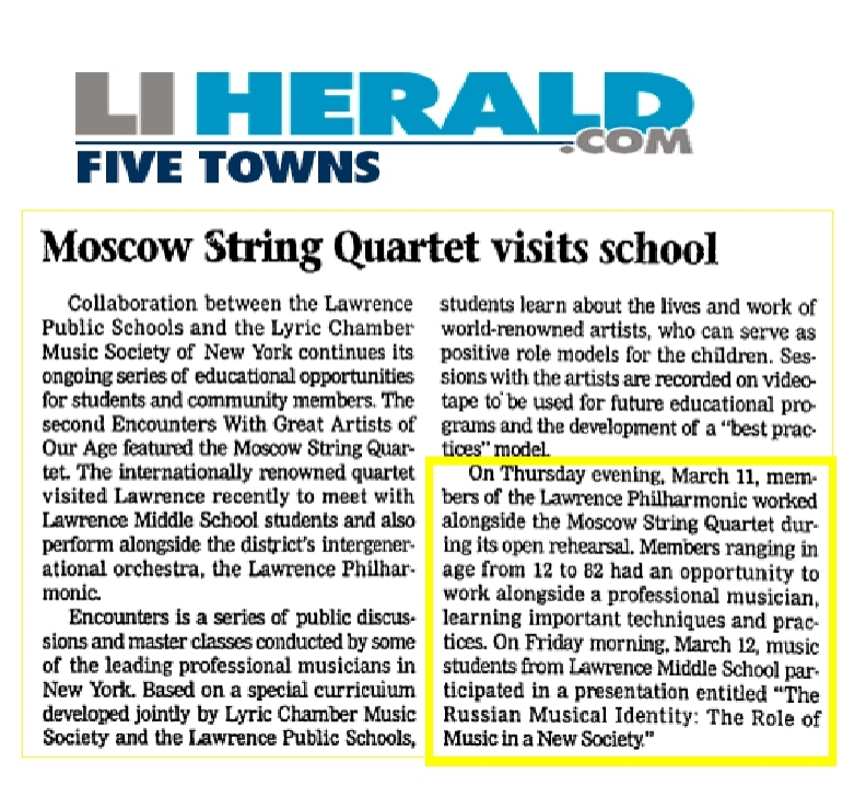 Since 1999, Schall has served as the Artistic Director of the Lawrence Philharmonic, a community orchestra in Lawrence, New York. Through a partnership with the Lyric Chamber Music Society, guest artists including Jean Pierre Rampal, Mark Gould (Principal Trumpet,Metropolitan Opera Orchestra), and the Moscow String Quartet presented masterclasses and performed with the orchestra. -