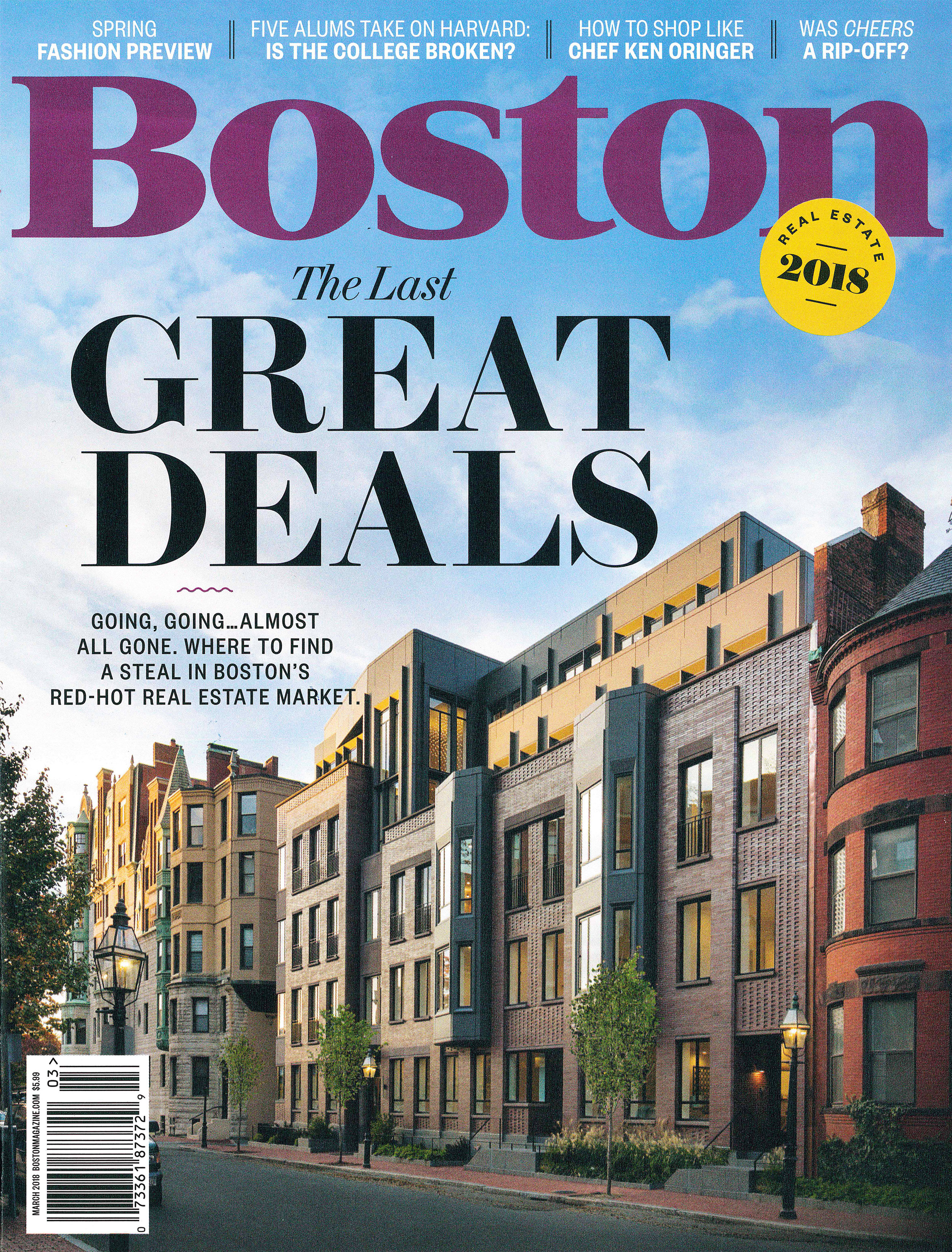 Boston Mag March Cover.jpg