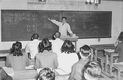 Dr. Richard Iwata (my grandpa) teaching students at the Tule Lake Japanese Internment Camp 1942-1945