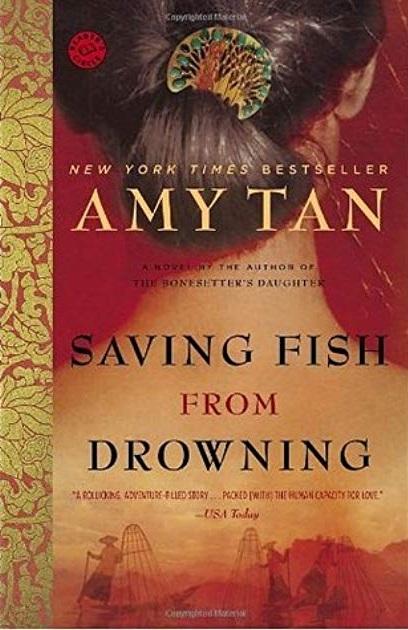 Amy+Tan