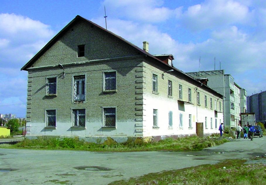 Chelyabinsk Bible Institute - Russia
