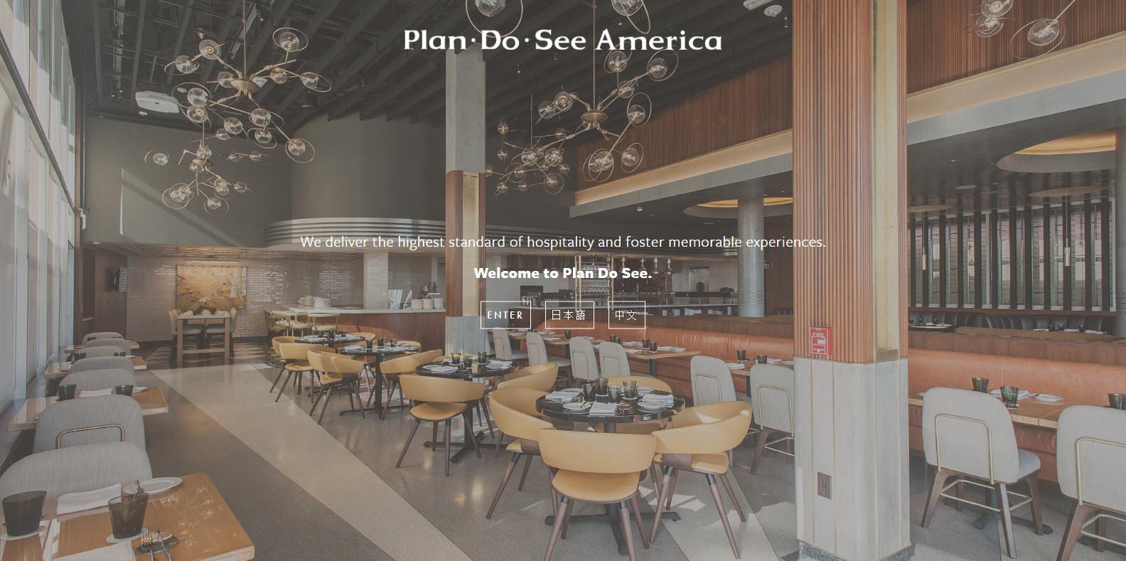 plandosee-global.com