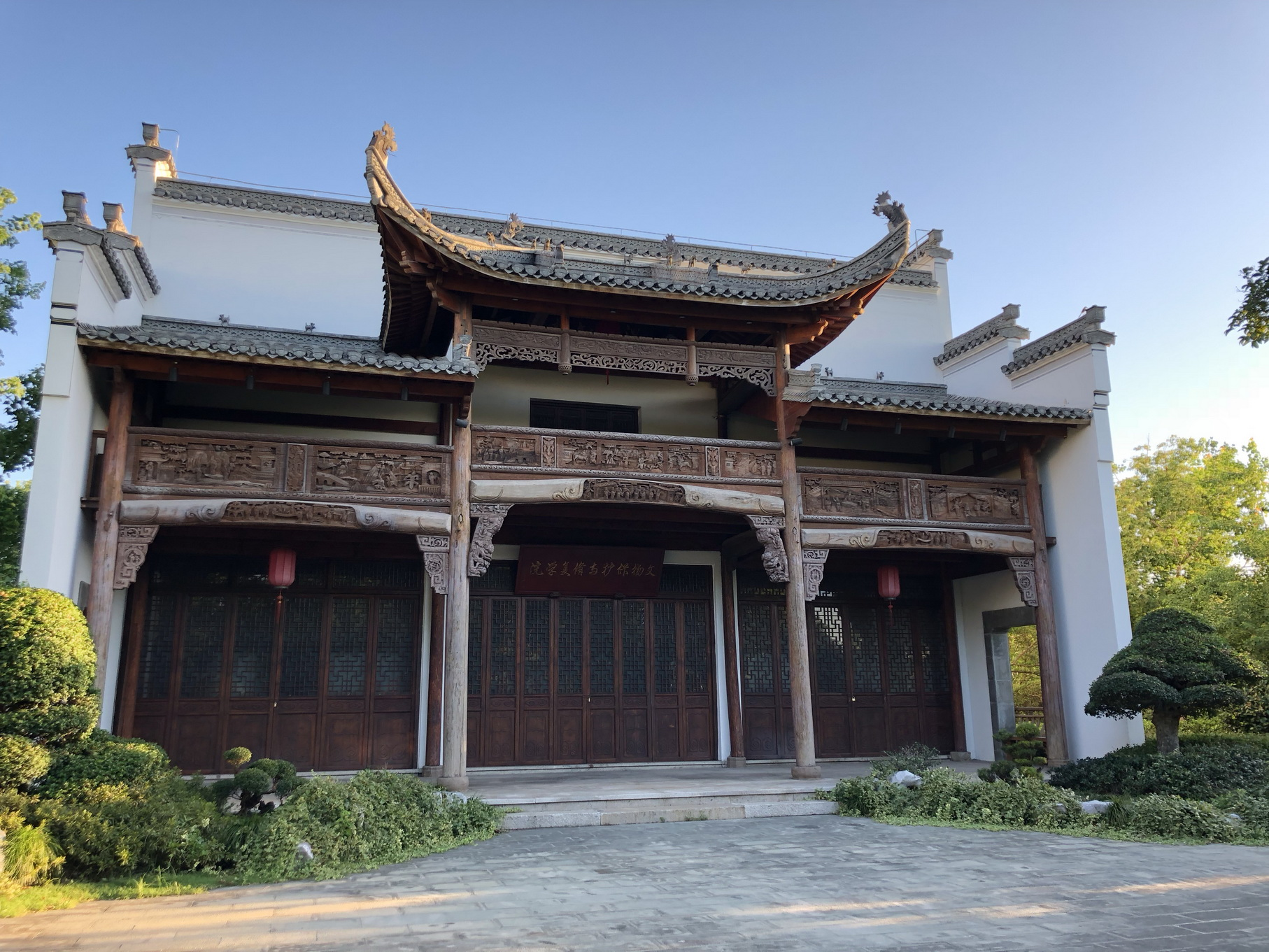 Qing dynasty teahouse on campus at Shanghai Institute of Visual Arts