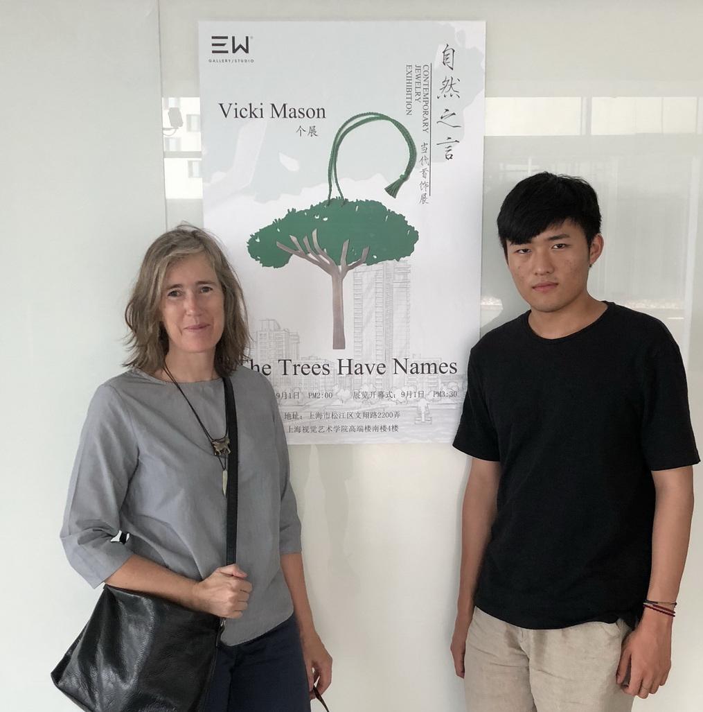 Vicki Mason and Jia Yang  Photograph Gusse van der Merwe