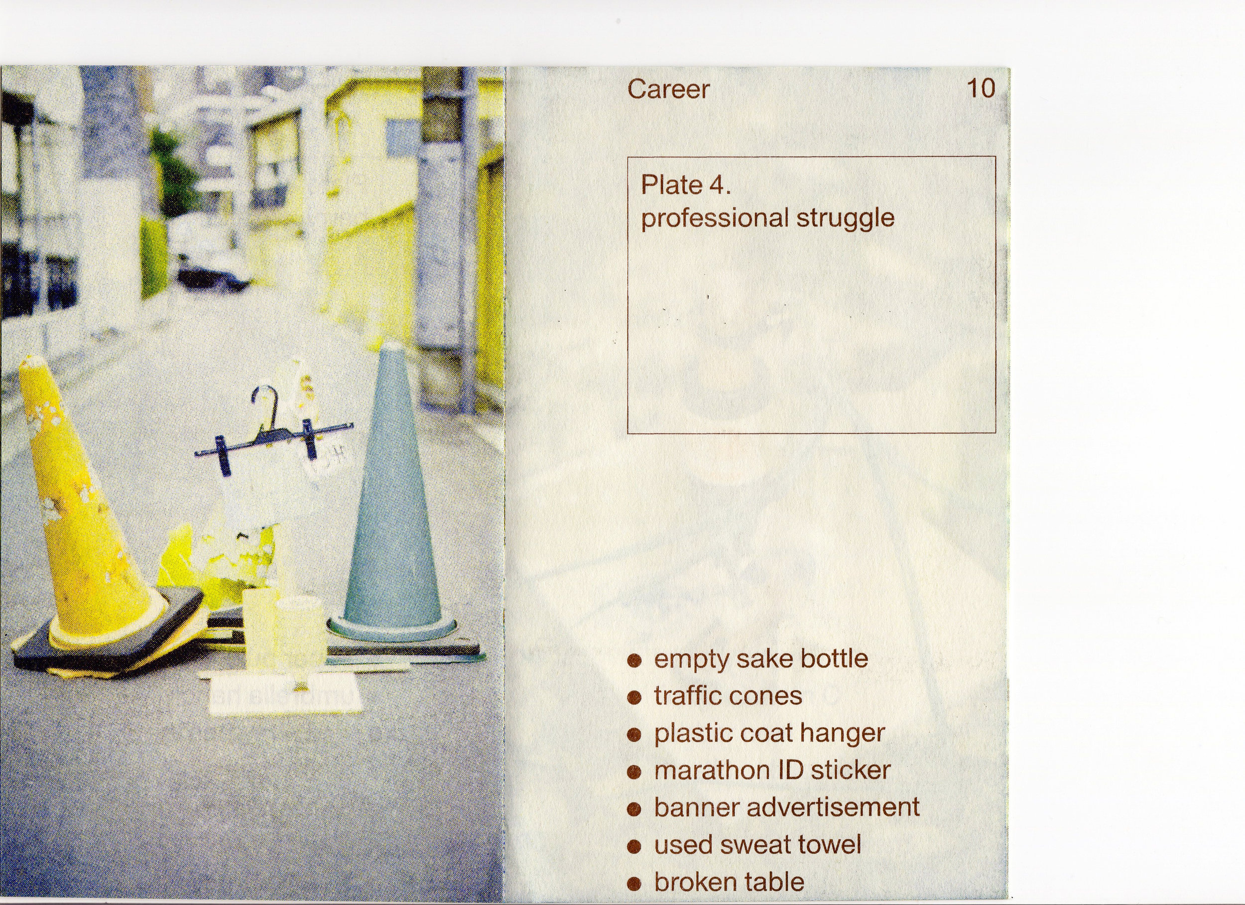 PracticeStudioPractice_13.jpg