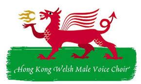 HKWMVC logo.jpg