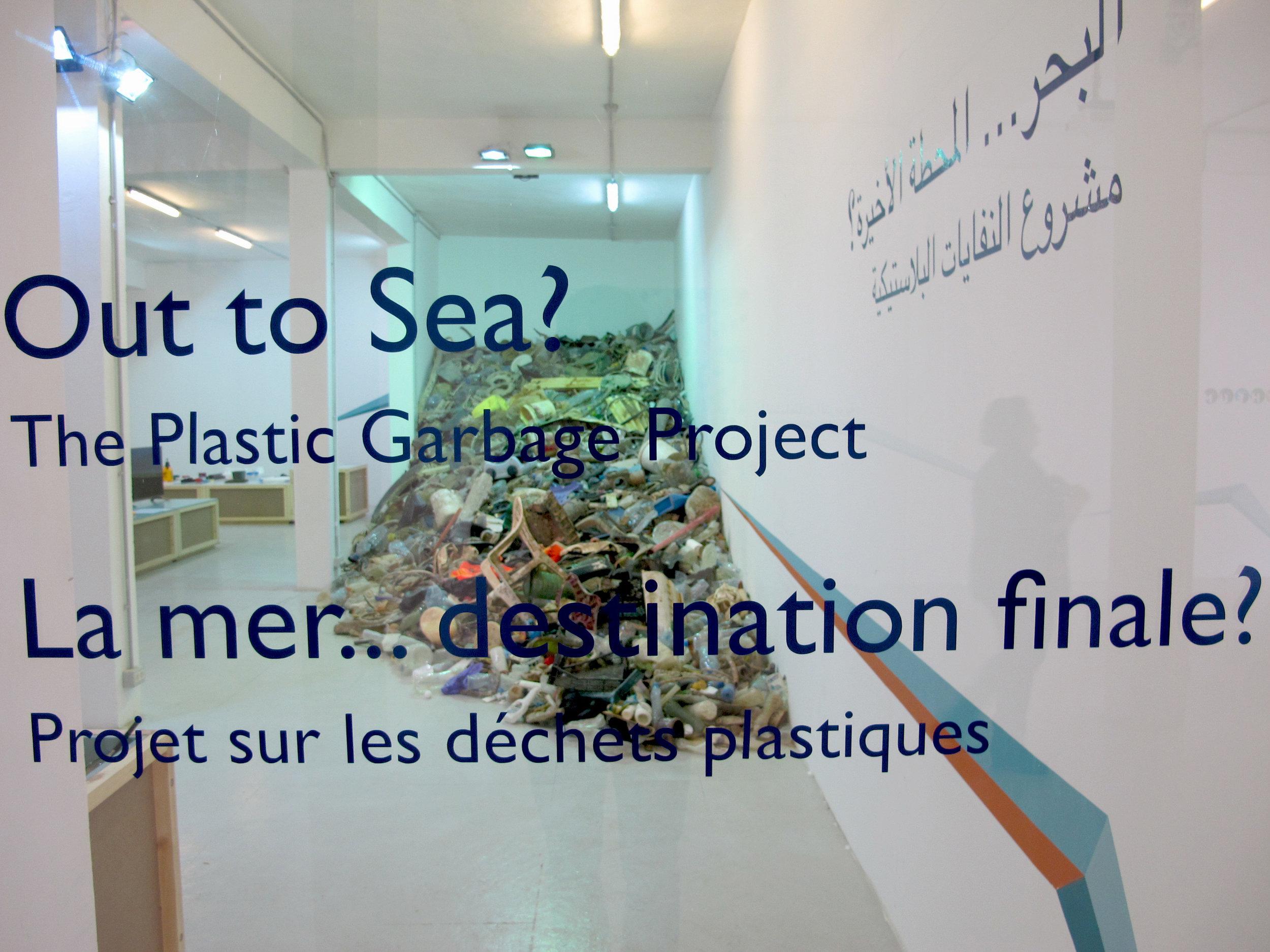 Exhibition_Lebanon_1.JPG