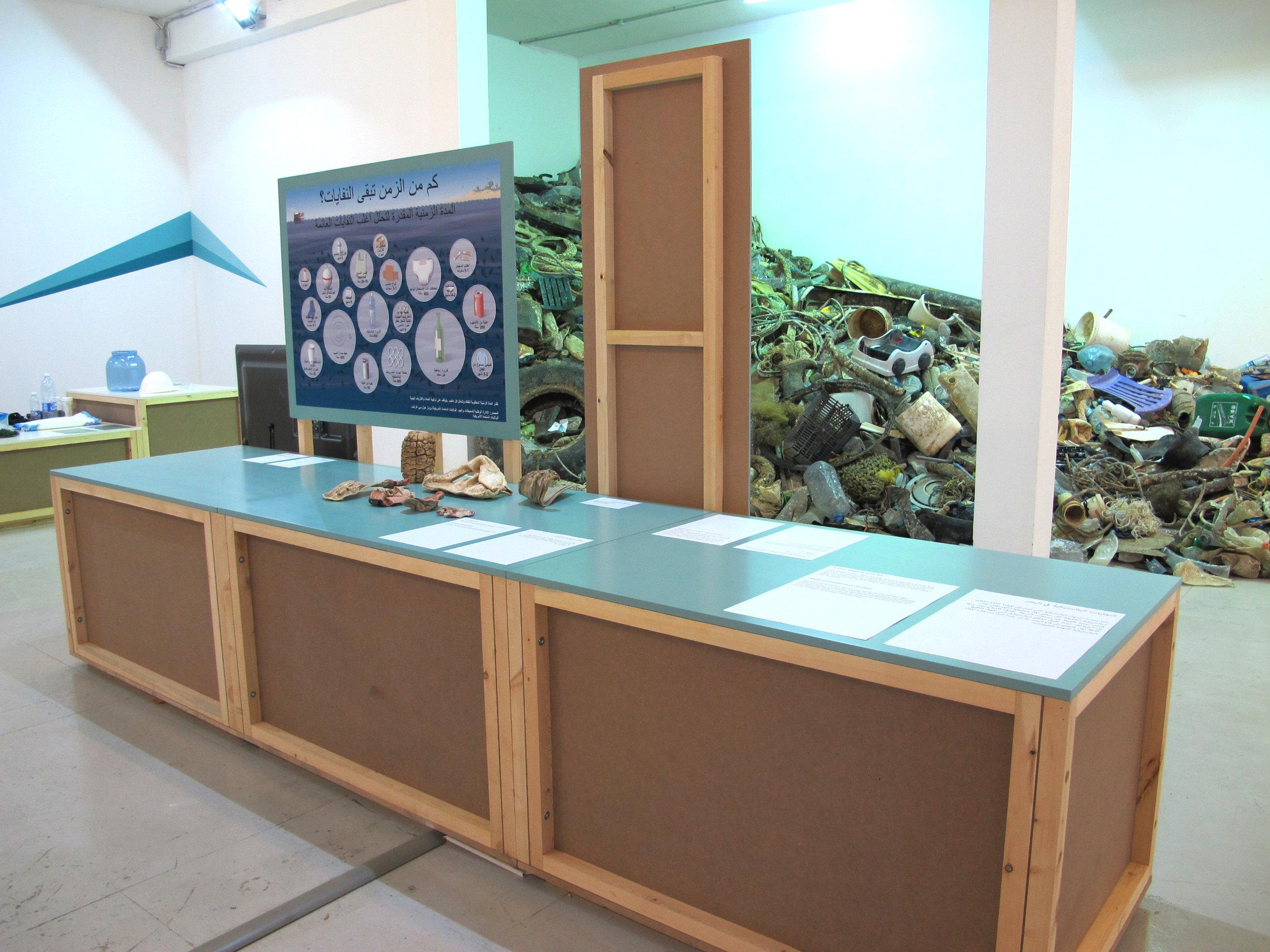 Exhibition_Lebanon_4.JPG