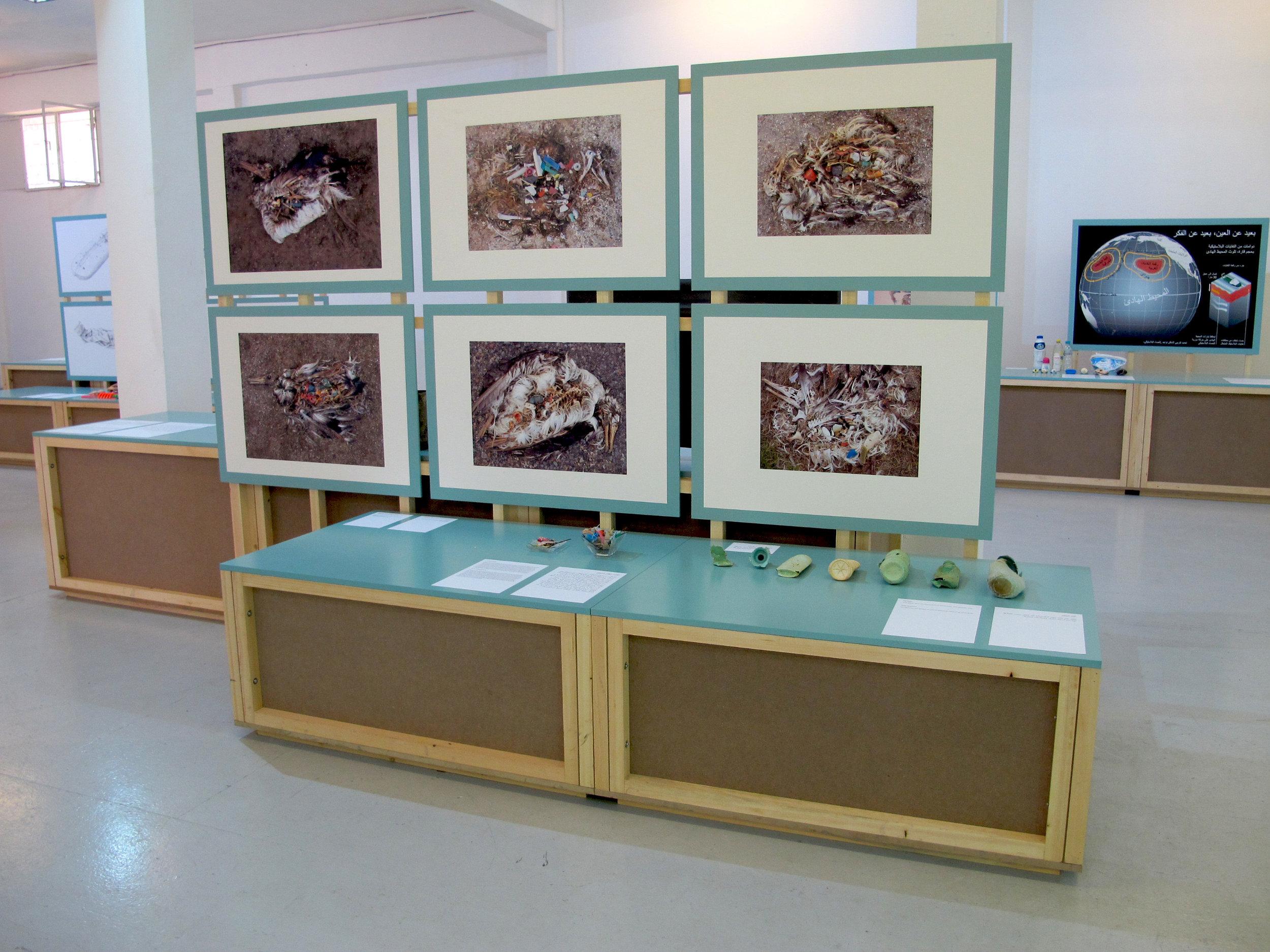 Exhibition_Lebanon_8.JPG