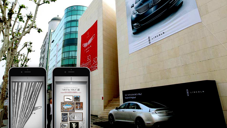 "[Service Design / Branding]     ""Award-Winning Brand Campaign.""  — SABRE Award 2014"