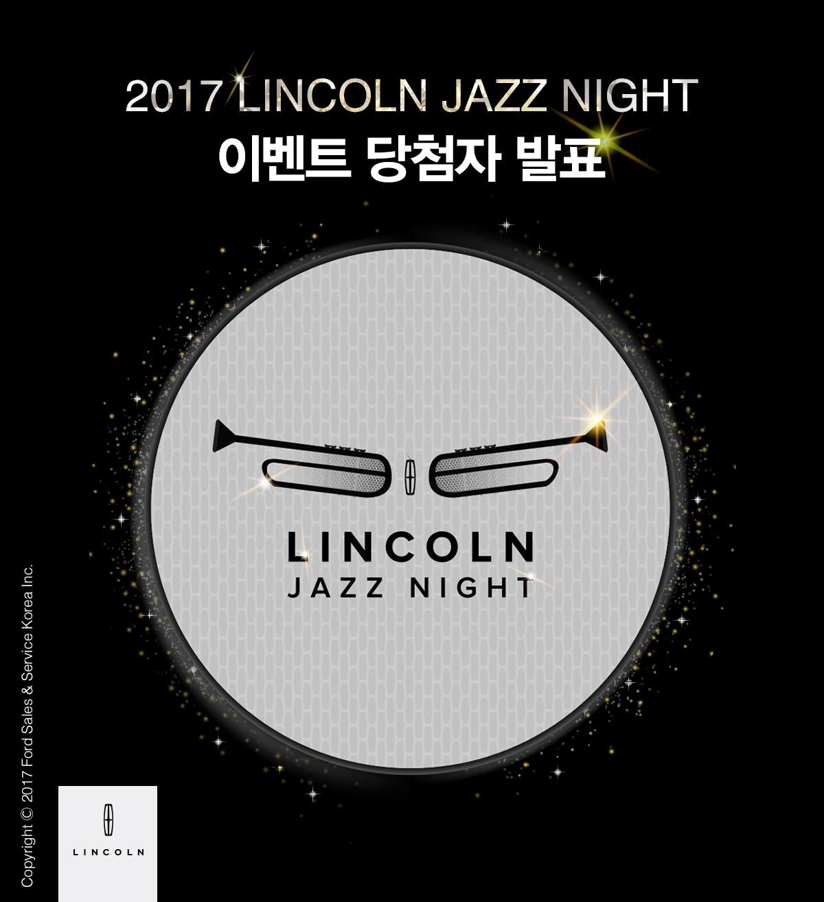 Jazz Night_2017.jpg