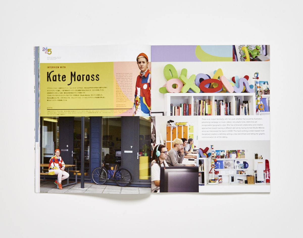 Kate Moross feature page