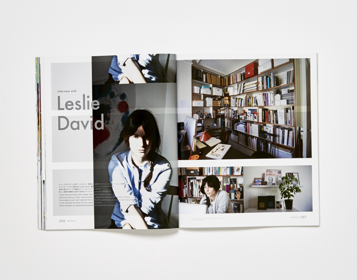 Leslie David featured page