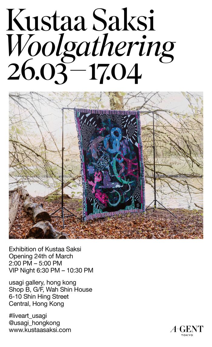 KustaaSaksi-exhibition-e-invite-700px.jpg
