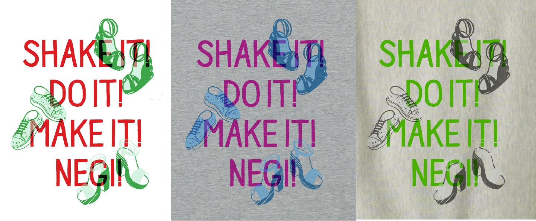 shake_it.jpg