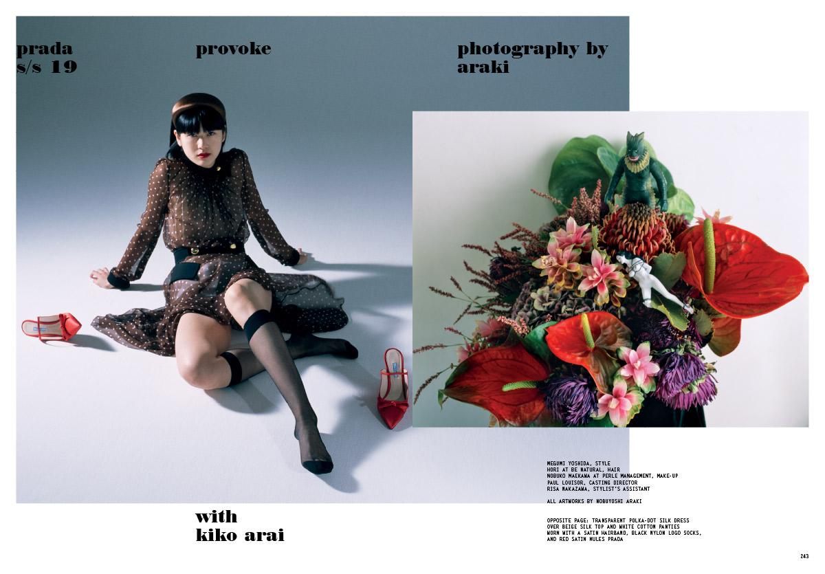 PM31_ARAKI-1.jpg