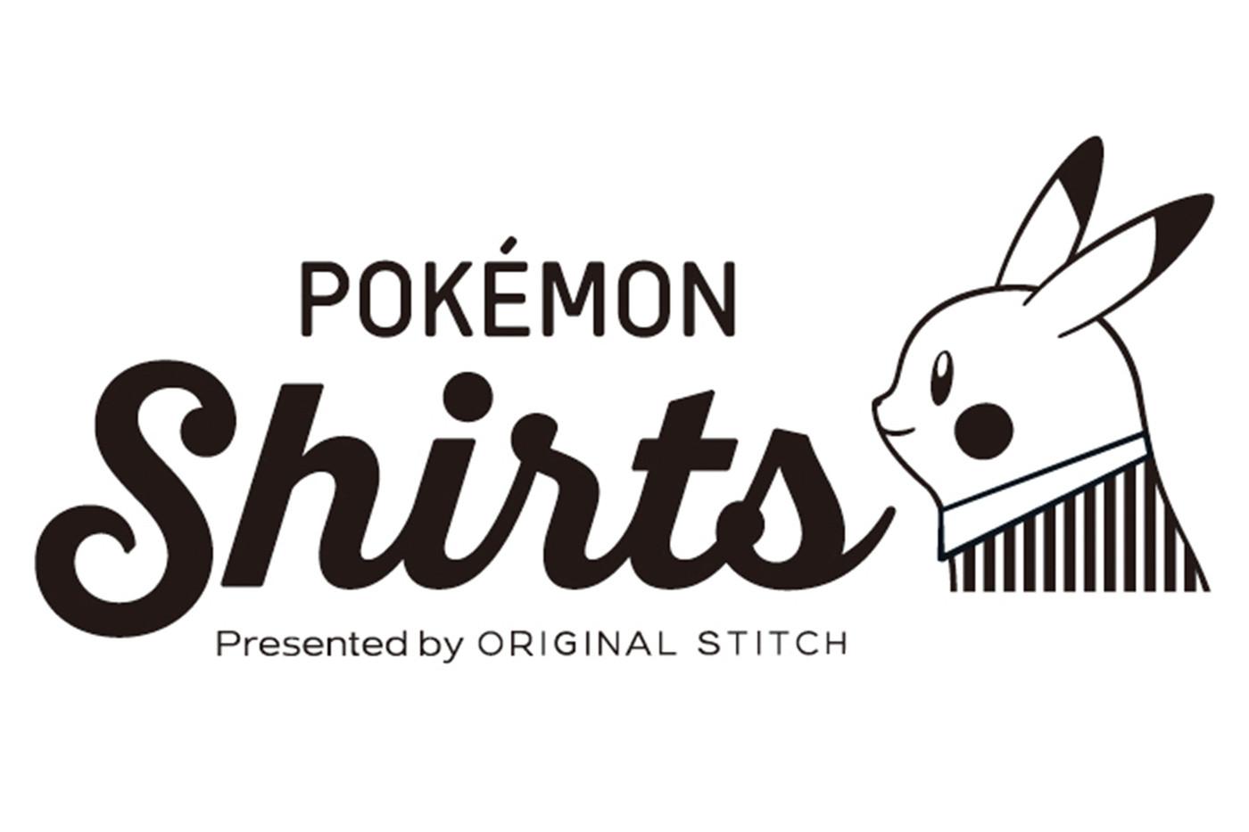 https___jp.hypebeast.com_files_2019_02_pokemon-shirts-pop-up-2019-feb-1-1.jpg