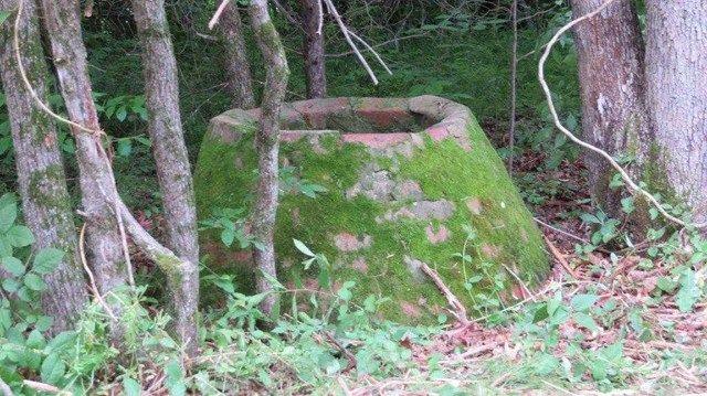 Cistern where remains were found