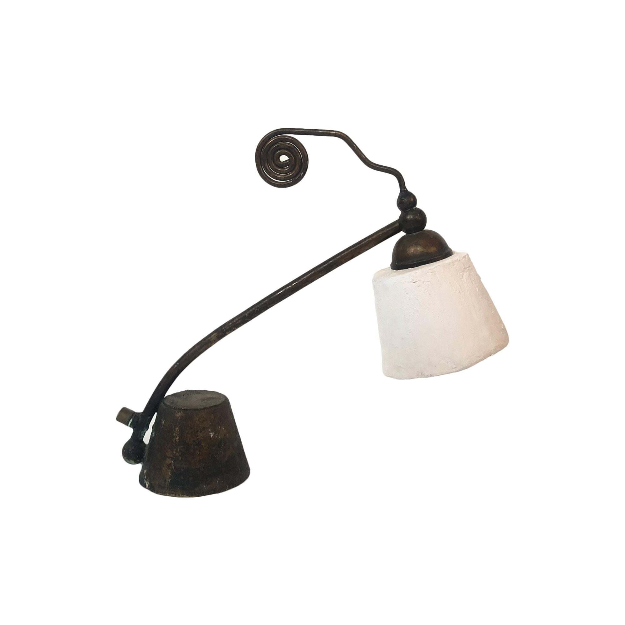 SPIRAL LAMP