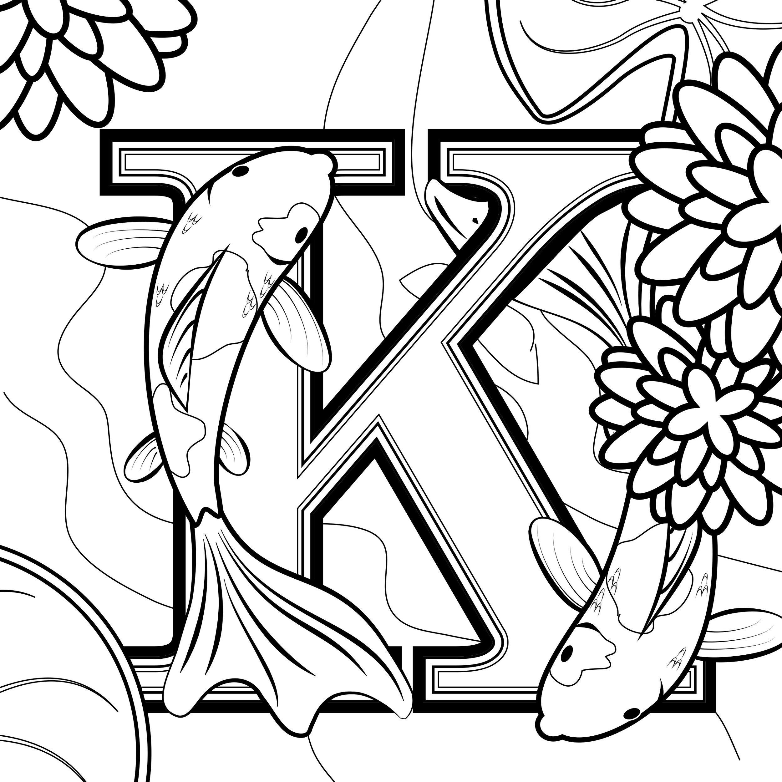 TP_Alphabet_K.jpg
