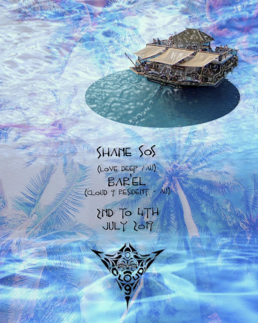 Events - Cloud9 Fiji