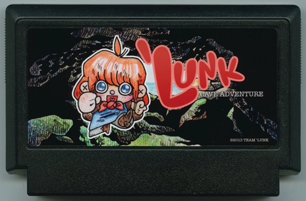 'Lunk: Cave Adventure cartridge that appeared in the  2013 Famicase Exhibition in Tokyo, Japan.