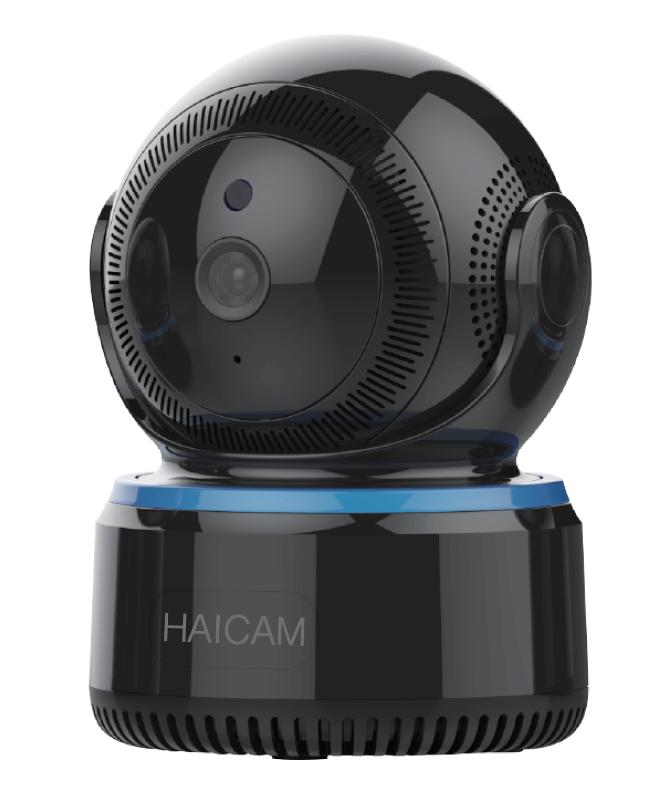 HAICAM E23Pan/Tilt Camera -