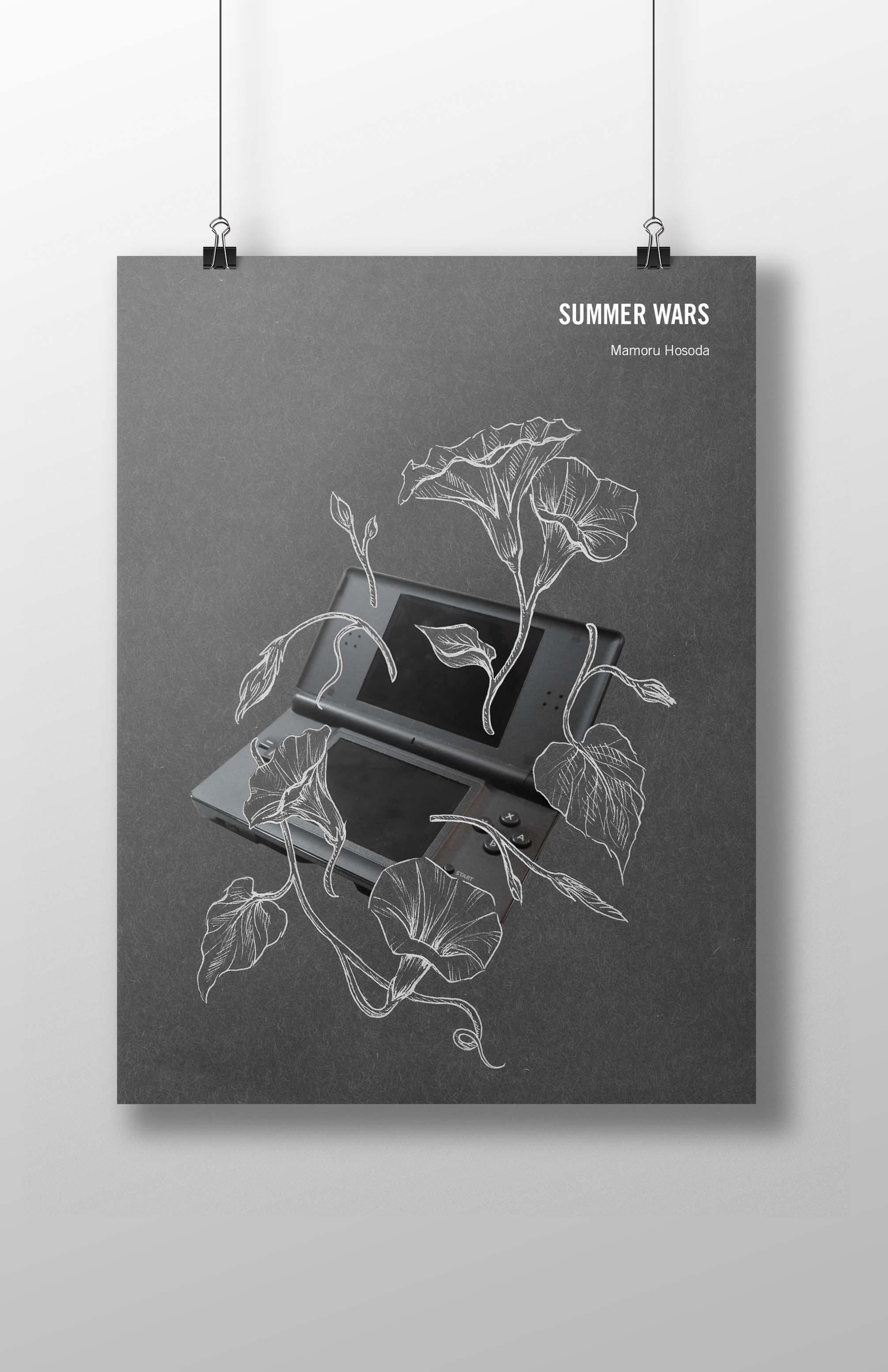 poster_mockup_SUMMER WARS 11x17.jpg