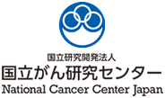 国立がん研 LOGO.png