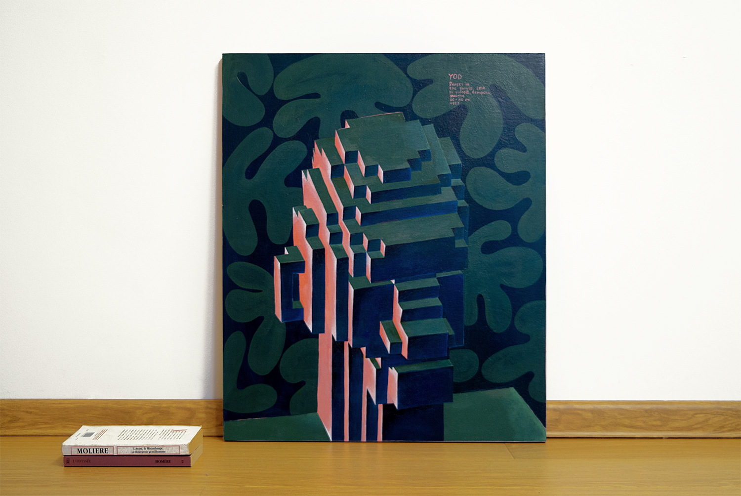 Sunset in the jungle, 2017.   Medium: tempera and gouache on plywood. Size: 50 x 60 x 2 cm. N 029
